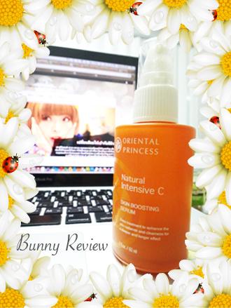 Oriental Princess Natural Intensive C Skin Boosting Serum