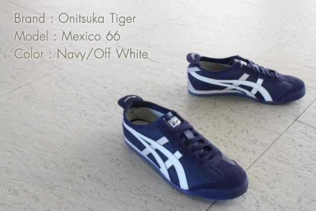 Onitsuka Tiger Promotion 2012
