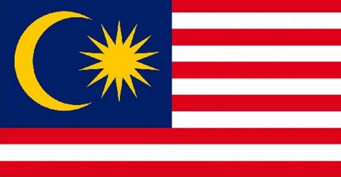 ธงชาติอาเซียน