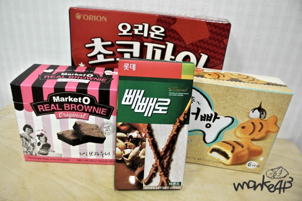 ของฝากจากเกาหลี